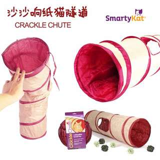 SmartyKat Collapsible Tunnel Cat KIttens