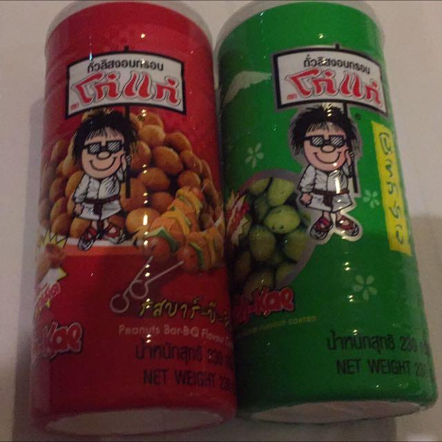 泰國代購-大哥花生豆