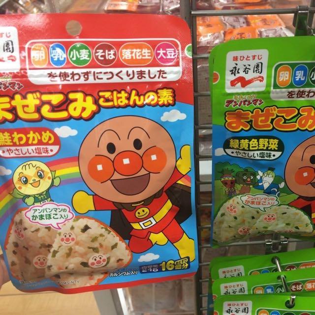日本麵包超人香鬆
