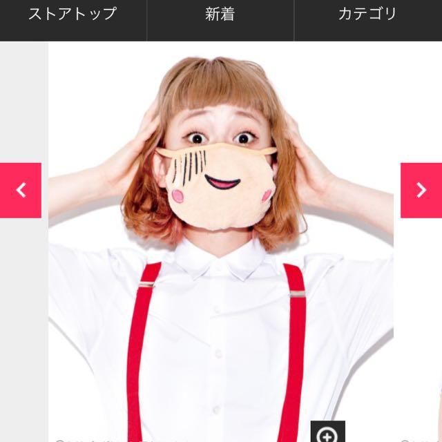 小丸子造型口罩