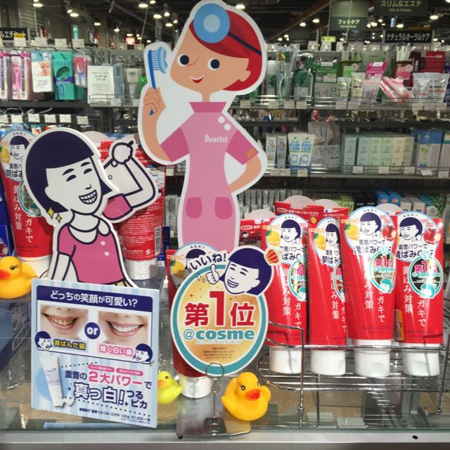 日本美白牙膏 ,強力除齒垢