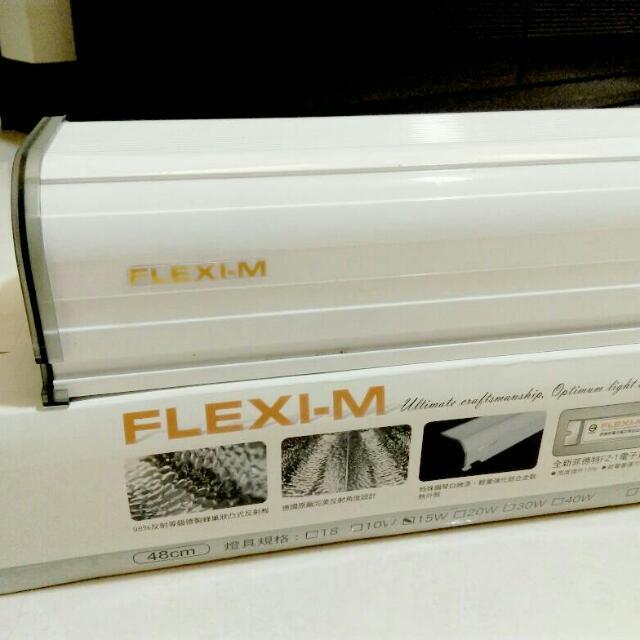 FLEXI-M水草燈🌱