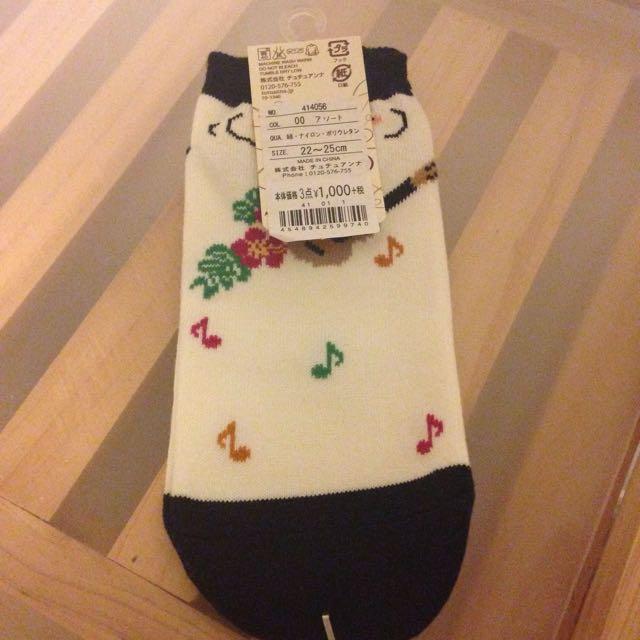 Japanese Socks