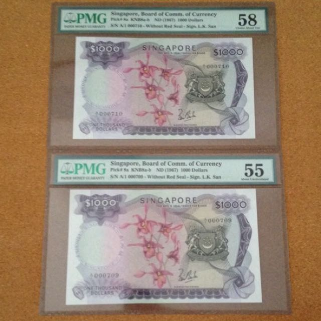 2 Pieces Of Low Serial $1000 Orchid Note Sign By Mr Lim Kim San