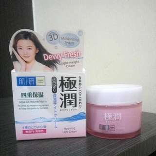 Hada Labo Hydrating Light Cream 50g