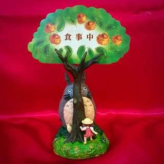 Totoro's Wonder Tree