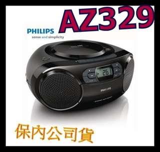 福利品《保內公司貨》PHILIPS AZ329 飛利浦手提音響 CD/MP3/SD/USB/卡帶
