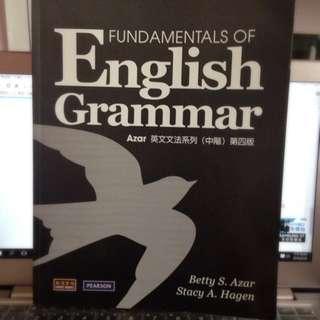 英文學習必備書-Azar-超扎實學習法