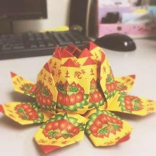 紙蓮花(不含底座)