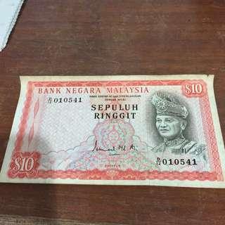 Bank Notes 20