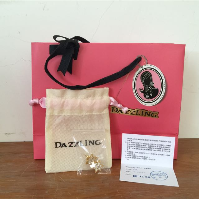 DAZZLING 星星耳環