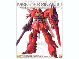 GUNDAM Bandai MG 1/100 sale