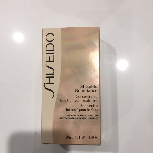 NEW SHISEIDO - Benefiance Concentrated Neck Contour Treatment