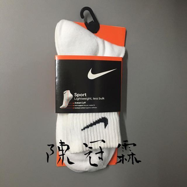 NIKE 中低筒襪 厚底 白底黑勾 限量 經典