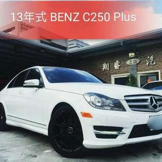 2013年式BENZ C250 AMG PLUS 滿配 挑戰全台漂亮車最低價