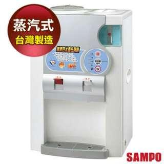 聲寶SAMPO 蒸氣式開飲機 HD-YF12S