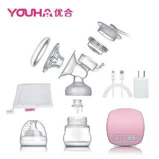 免運 優合吸力大電動吸奶器 自動擠奶器吸乳器 孕產婦吸奶器似avent