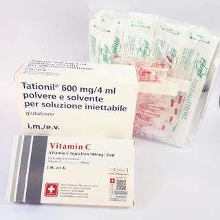 Tationil IV Glutathione