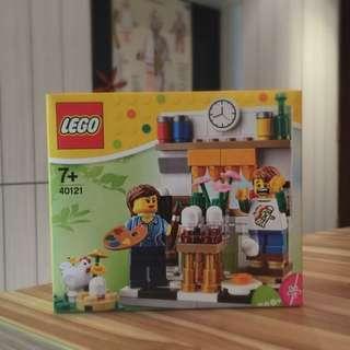 Lego 40121 Easter Egg