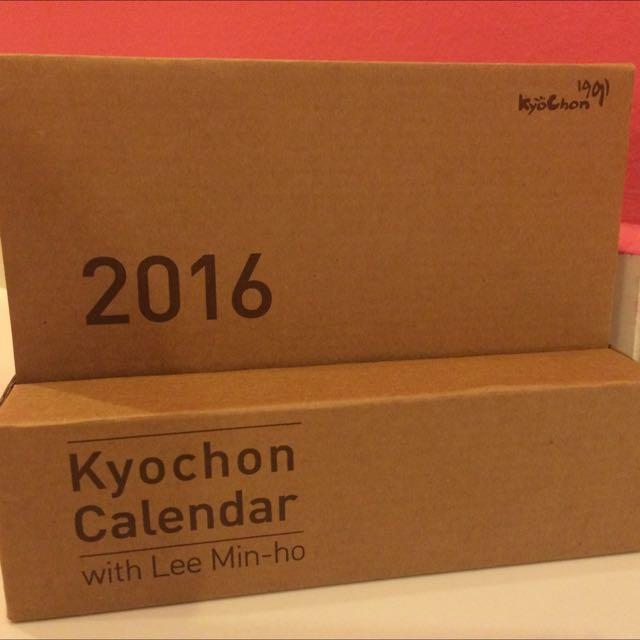 2016 Calendar (Lee Min Ho)