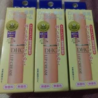 DHC護純膏