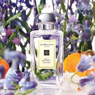 【小資族嚴選】JoMalone 藍風鈴 5ML分裝瓶香水