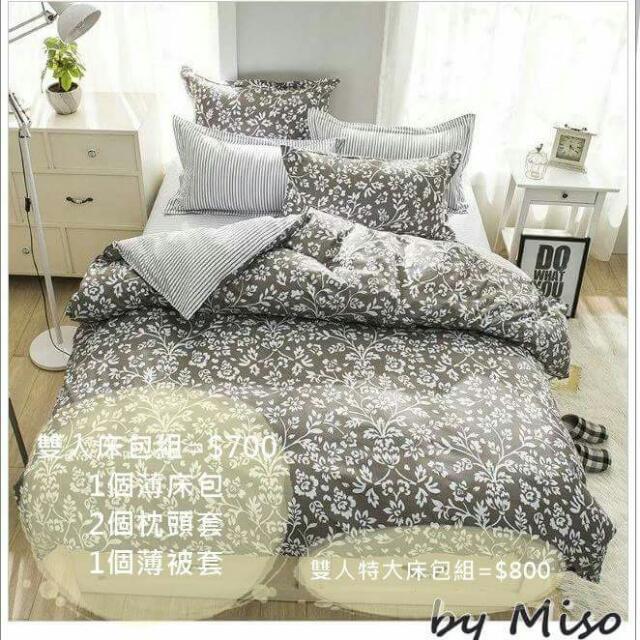 雙人床包四件組