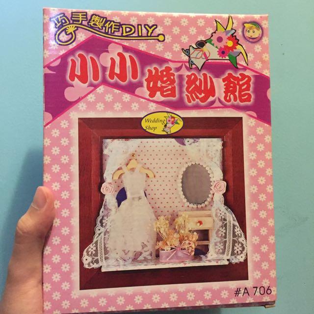 DIY小小婚紗館