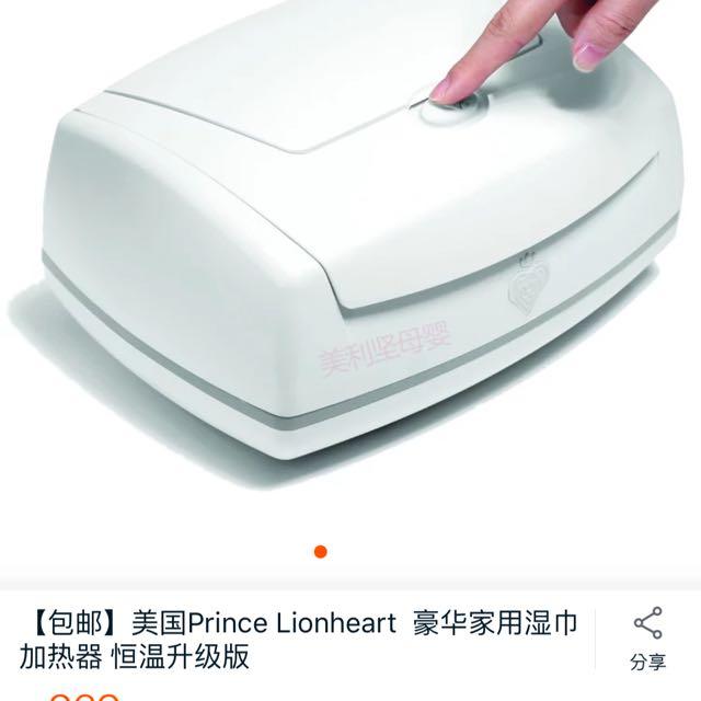 PrinceLionheart加濕器