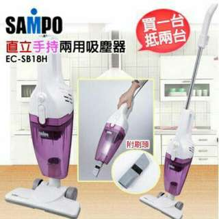 SAMPO EC-SB18H 直立手持兩用吸塵器