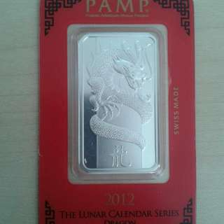 PAMP SUISSE SILVER 1OZ