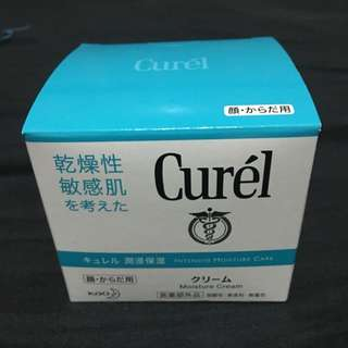 (Brand New From Japan!) Kao Curel Intensive moisture Care Moisture Cream