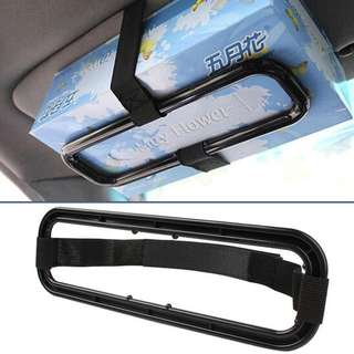 In Car Tissue Box Holder