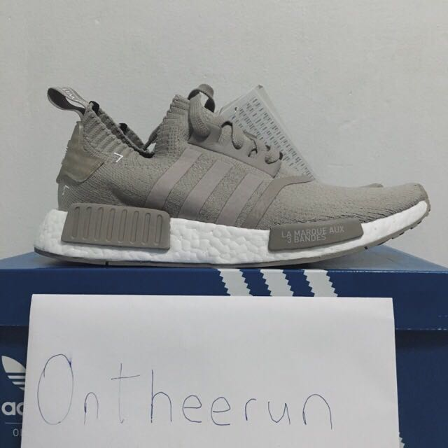 Adidas NMD French beige Vapour Grey