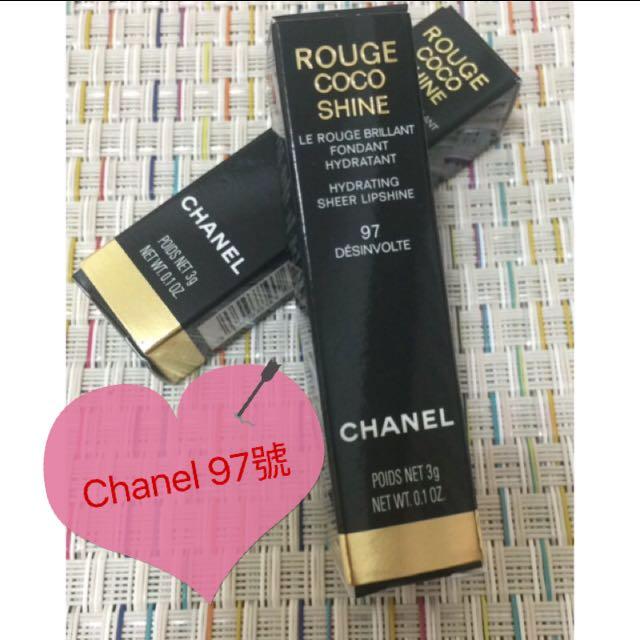 全新商品Chanel rouge coco shine#97唇膏