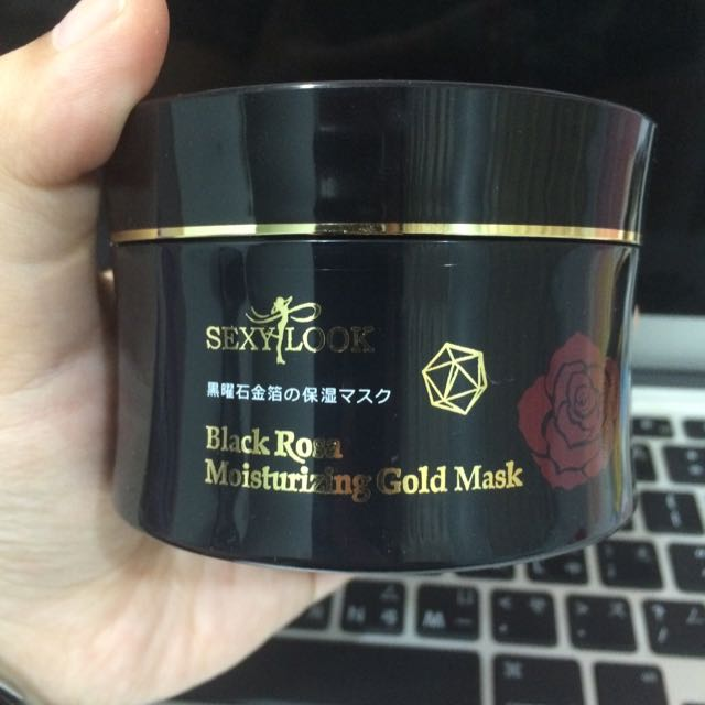 Sexylook-黑薔薇潤澤保濕黃金水凝膜
