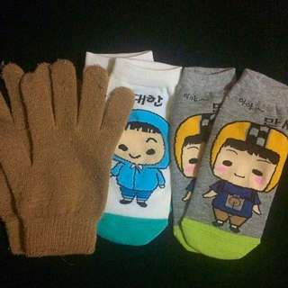 Cute Socks And Hand Gloves