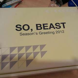 Beast 2012 Season Greeting