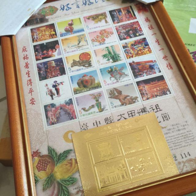 2004年大甲媽祖郵票