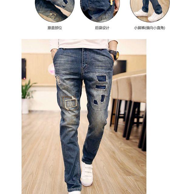 破壞拼貼設計刷色牛仔褲 丹寧長褲