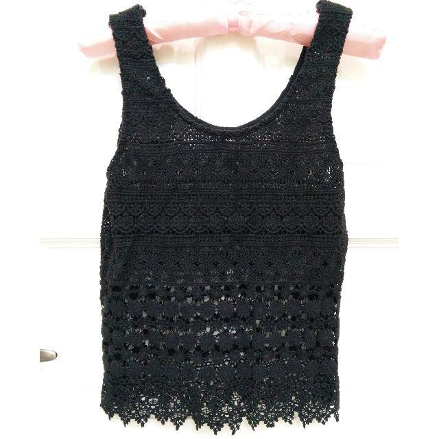 Black Crochet Sleeveless Top S