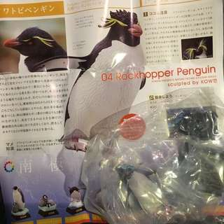 南極大陸 企鵝 扭蛋 轉蛋