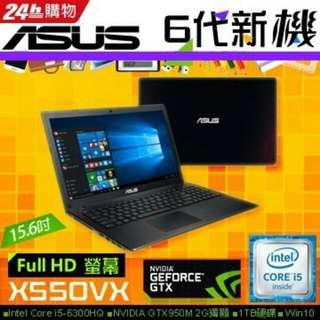 ASUS X550VX-0053 電競筆電i5效能版