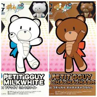 LF PETIT BEAR MILKY WHITE AND BROWN