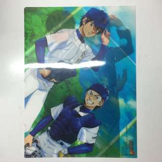 Ace Of Diamond Clear File Anime Manga