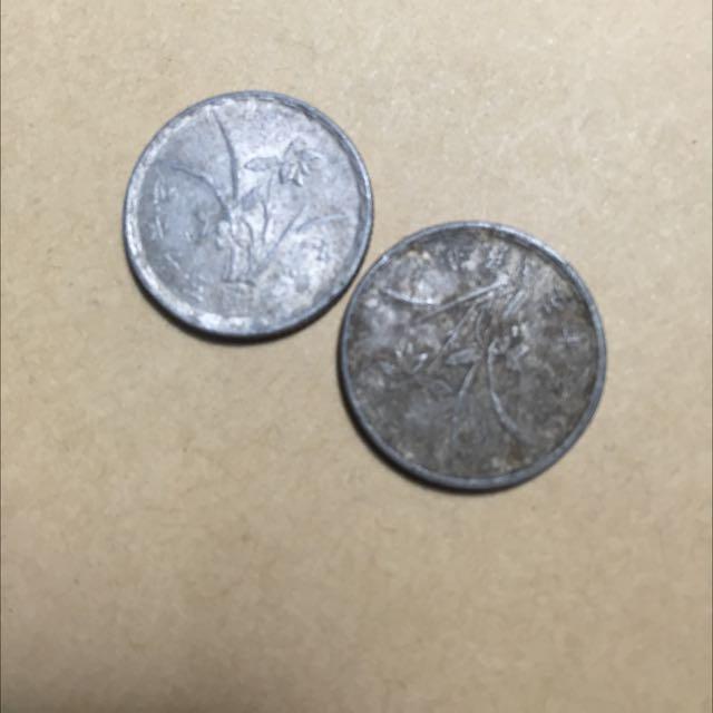 臺幣早期中華民國56年壹角鋁幣硬幣蘭花