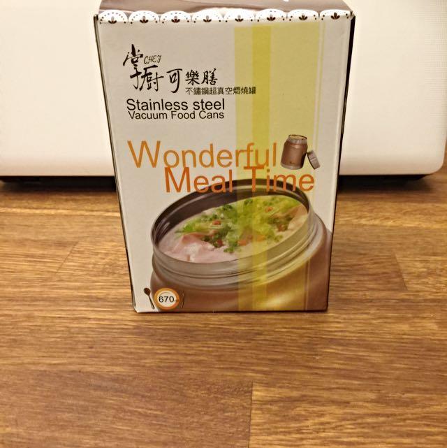 掌廚~悶燒罐(670ml)