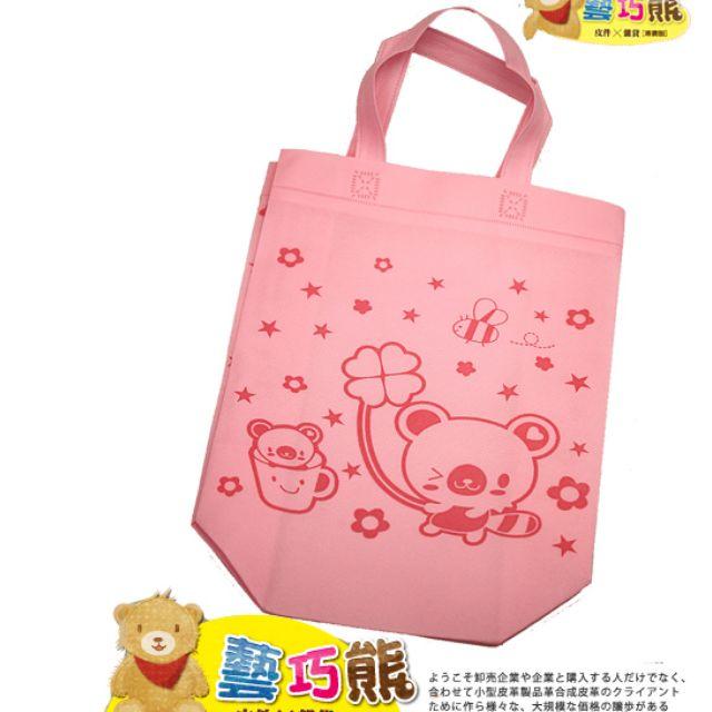 9.~藝巧熊~超可愛【手提袋-無尾熊-粉紅色/藍色-有2色可選】不織布袋環保袋補習袋便當袋書袋收納袋購物袋A4