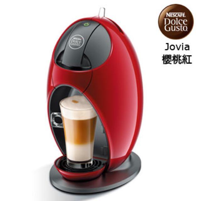雀巢 膠囊咖啡機 Jovia