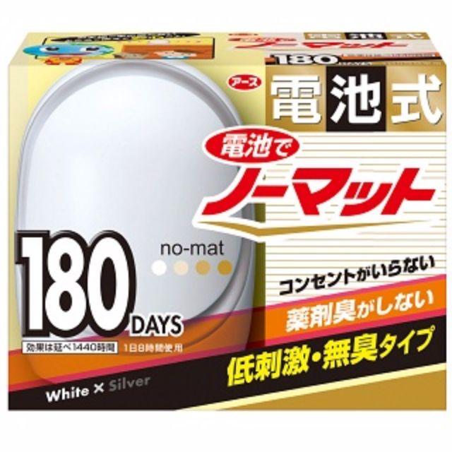 日本帶回 Denchi de No-Mat 電池式驅蚊器(新)
